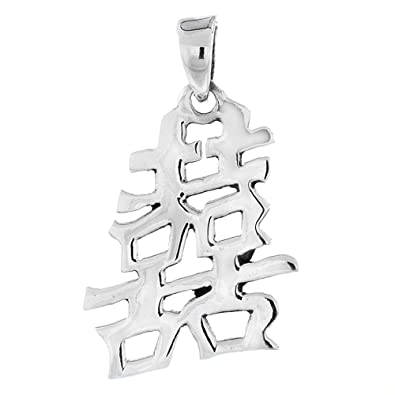 Amazon Sterling Silver Chinese Character For Marriagedouble