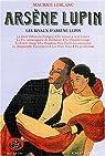 Arsène Lupin, tome 5 par Leblanc