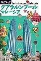 クアラルンプールマレーシアの商品画像