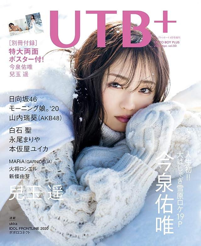 UTB+ vol.50