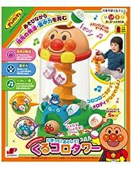 日亚:Pinocchio 面包超人滚球音乐玩具益智手眼协调玩具 1.5岁+ 会员专享2772日元,约¥167