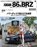 XaCAR 86&BRZ magazine(ザッカー86&BRZマガジン) 2017年 04 月号 (雑誌)