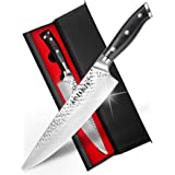 Pro Chef Knife 8 Inch, Japanese AUS-10V Super Stainless Steel Kitchen Knife with Hammer Finish, Chefs Knife with a triple-riv