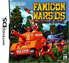 Famicom Wars DS [Japan Import]