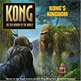 img - for King Kong: Kong's Kingdom (King The 8th Wonder Of The World) book / textbook / text book