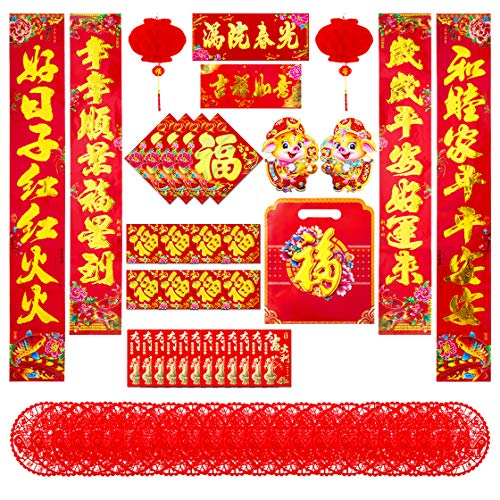 Chinese Couplet Chunlian Duilian Lunar New Year Stickers 2019 Chinese New Year Decorations Traditional Chinese New Year Scrolls Spring Festival Couplets Wall Stickers Decorations, 55pcs -