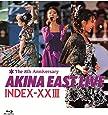中森明菜イースト・ライヴ インデックス23<5.1 version> [Blu-ray]