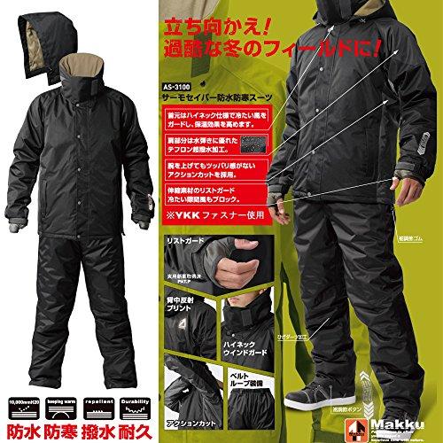 マックサーモセイバー防水防寒スーツ[ブラック]LLAS-3100