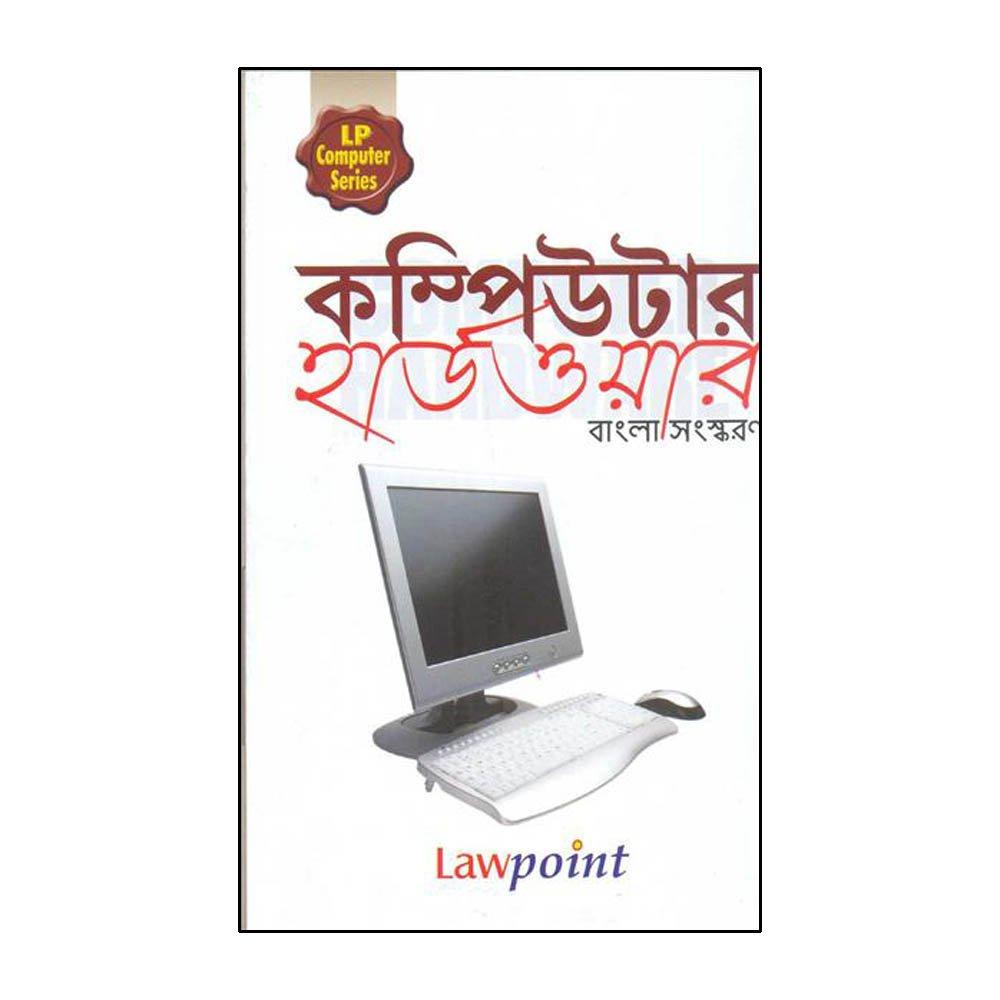Bangla Networking Book Pdf