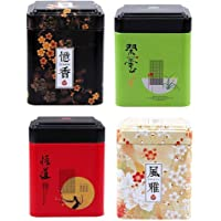 St. Lun Tea Caddy Sealed Can Container Jar Tin Storage Box Candy Iron Canister Vintage (Color : A)