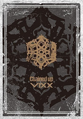 (Chained Up (Vol.2) (Freedom Version))