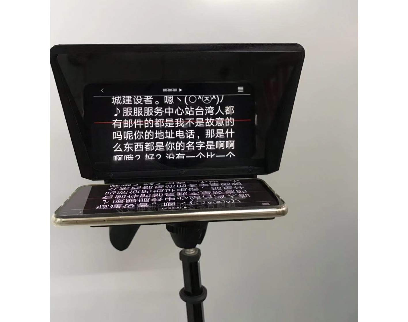 S18 - Teleprompter Portable Teleprompter for Smartphone with Remote Control Shooting by DV Camera by S18