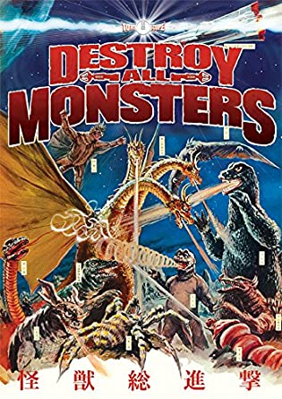 Image result for destroy all monsters