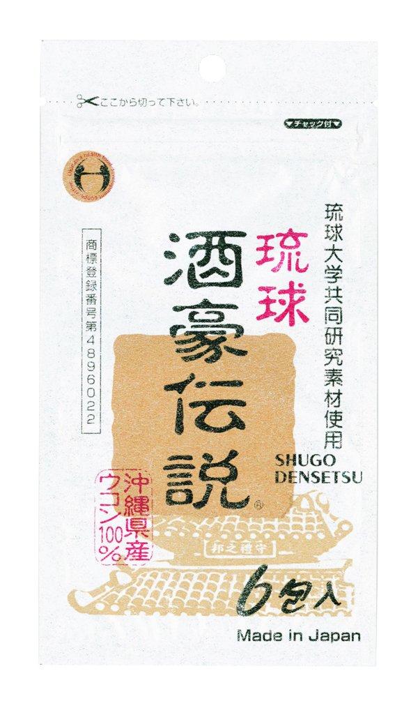 琉球 酒豪伝説 6包入×20袋 B015W8URUW