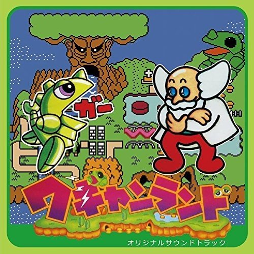 Wagyan Land Ac (Original Soundtrack)