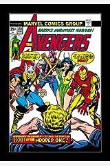 Avengers: The Complete Celestial Madonna Saga Paperback
