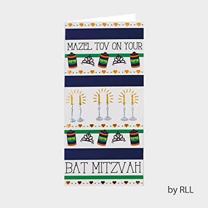 machzor transliterated full size yom kippur ashkenaz seif edition