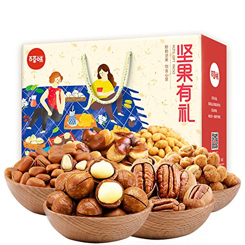 Aseus Chinese delicacies [1358g] nuts dry fruit gift box, daily snacks combination of 8 bags by Aseus-Ltd (Image #3)