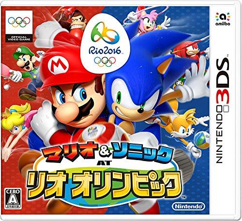 マリオ&ソニック AT リオオリンピックの商品画像