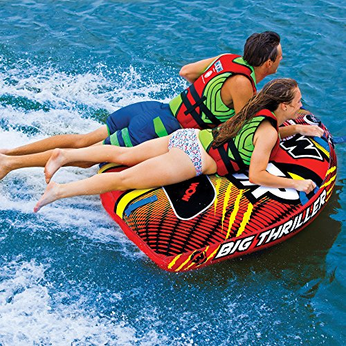 Buy 2 person towable tube