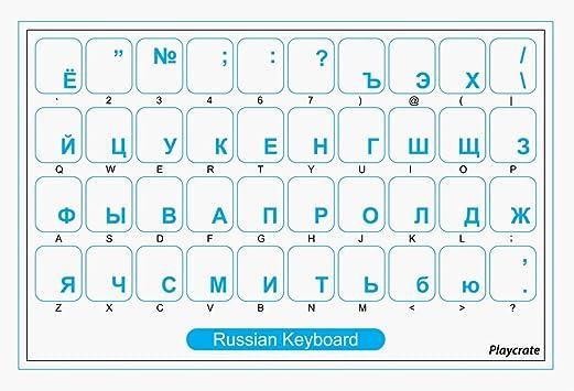 Pegatinas rusas transparentes para teclado – 2 unidades para PC, ordenador portátil, teclados de ordenador, elegir color (azul)
