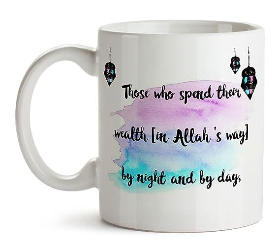 Ramadan Mug, Ramadan Gifts, Eid Gifts, Gift For Her, Unique Gift,