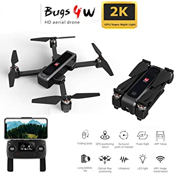 Koeoep MJX B4W 5G GPS Brushless Foldable Drone with WiFi FPV 2K HD ...