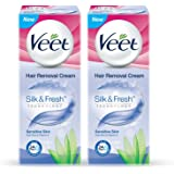 Veet Hair Removal Gel Cream For Sensitive Skin With Aloe Vera and Vitamin E 25 g (Pack of 2)