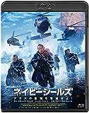ネイビーシールズ ナチスの金塊を奪還せよ! Blu-ray