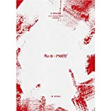 YG ENTERTAINMENT 2017 Big Bang G-DRAGON CONCERT DVD ACT 3, Motte in Seoul DVD 2DISCS + PHOTOBOOK + MINI POSTER + SPECIAL GOODS (SCHEDULER) + Photo Card (Limited)