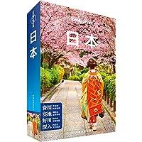 Lonely Planet孤独星球:日本(2016年版)