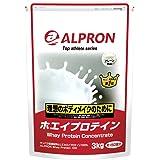ホエイプロテイン プレーン 3kg アルプロン