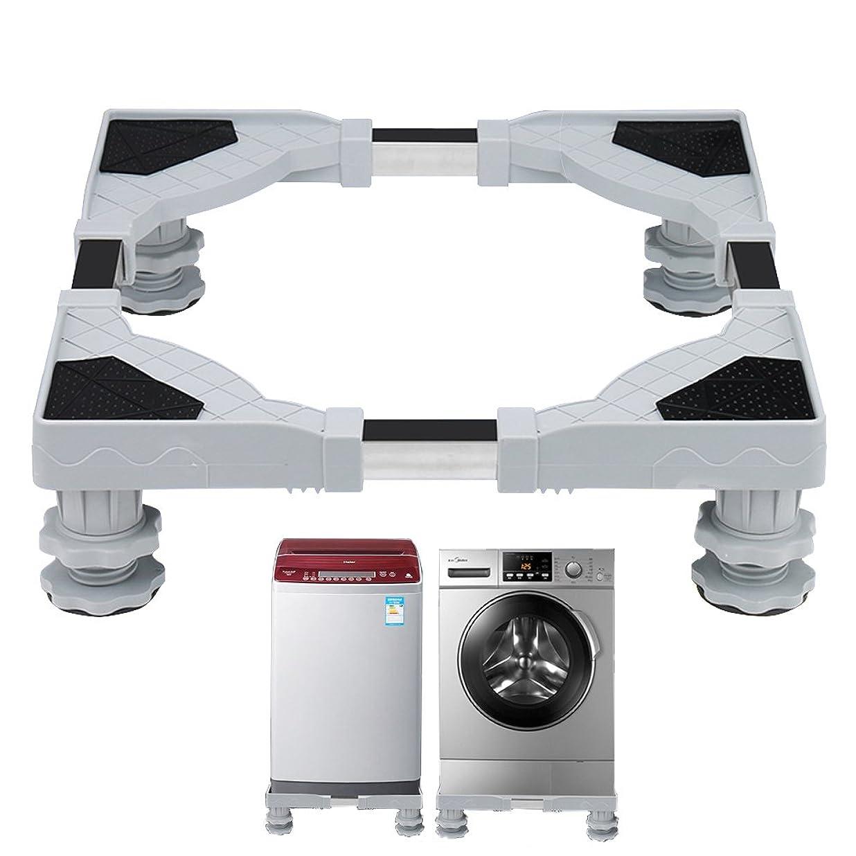 粗い輸送博物館洗濯機 台 Lifinsky 冷蔵庫置き台 キャスター付 かさ上げ 移動式 昇降可能 幅/奥行46.5~68cm 減音効果 防振パッド付き