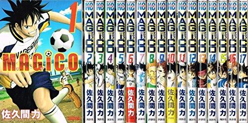 MAGiCO コミック 全17巻完結セット (ライバルコミックス)の商品画像