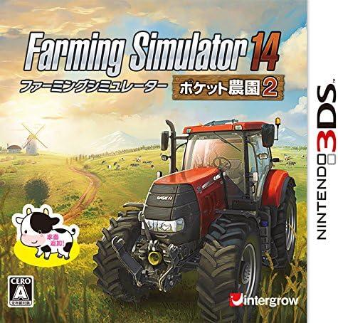 Farming Simulator 14 -ポケット農園 2-: Amazon.es: Videojuegos