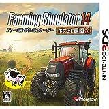 Farming Simulator 14 -ポケット農園 2- - 3DS