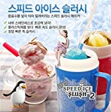 DNM Park New Speed Ice Slush Mug Inside Stainless Steel Quick Slush Maker (Blue)