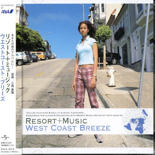 Resort   Music  West Coast Breeze