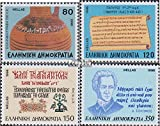 Greece 1929%2D1932 %28Complete%2EIssue%2...