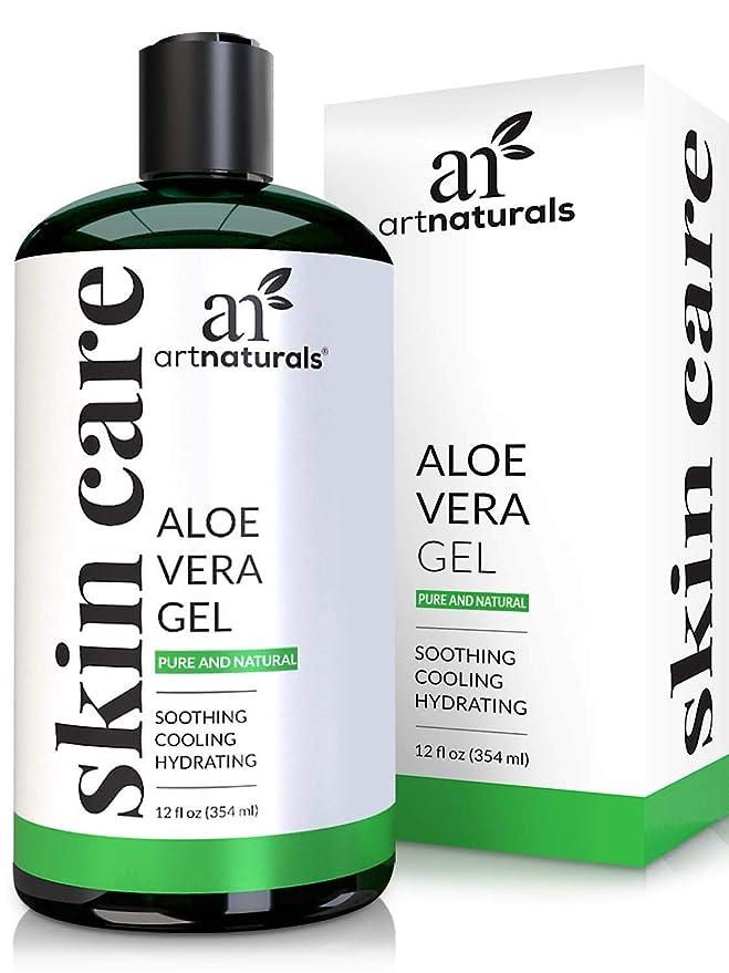 ArtNaturals Aloe Vera Gel