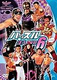 ハッスル注入DVD 6
