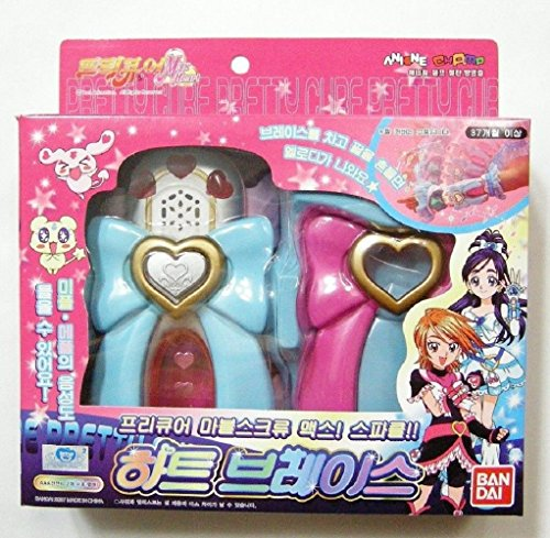(Bandai Precure (Pretty Cure) Max Heart : Sparkle Blacelet (Bracelet) Playset)