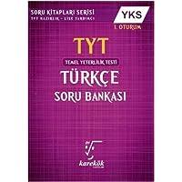 Karekök YKS TYT Türkçe Soru Bankası 1. Oturum
