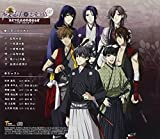 Bakumatsu Shishi No Renai Jijo - Drama Audiobooks [Japan CD] KDSD-583