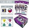 ラクエンロジック ブースターパック L&L-BT03 Spirit & Signal BOX
