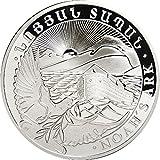 2015 1 oz Armenian Silver Noah%92s Ark