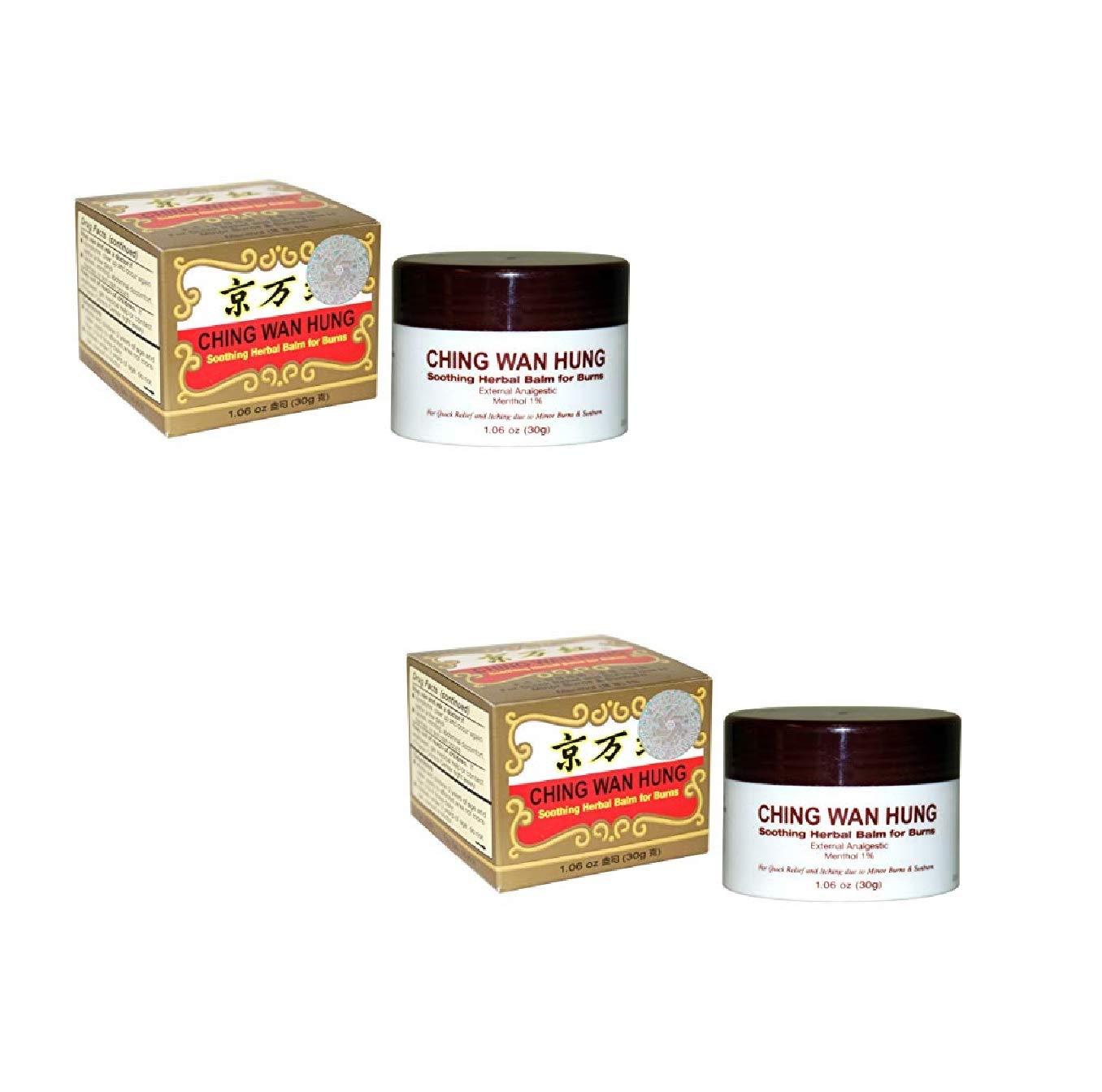 Ching WAN Hung - Soothing Herbal Balm (1.06 Oz/30 Gram) (2 Pack)