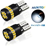 AUXITO T10 LED ホワイト 爆光 2個 キャンセラー内蔵 LED T10 車検対応 3014LEDチップ24連 12V カー/バイク ポジション ナンバー灯/ルームランプ (一年保証)