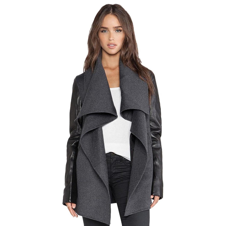 Rumas Women Irregular Leather Sleeve Slim Windbreaker Cardigan