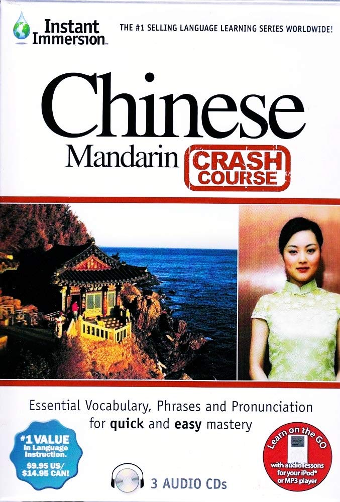 Crash Course Learn Chinese/Mandarin Language (3 Audio CDs) Listen in Your CAR